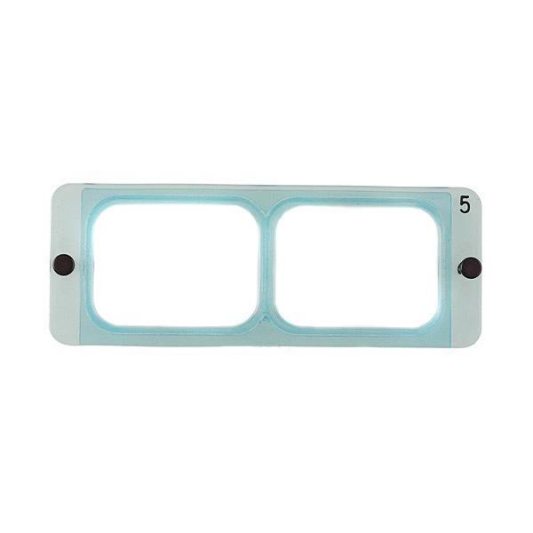 "Optivisor Lense Plate Donegan Optical OptiVISOR Lens Plate 2.5X at 8"" at Sears.com"
