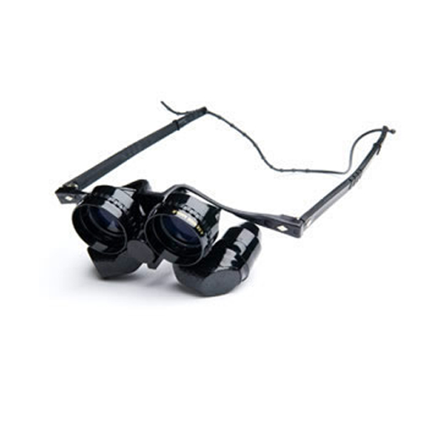 3a180502248 Beecher Mirage Binoculars Glasses 4.5 x 25